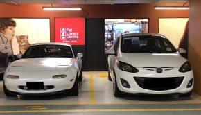 Mazda MX5 vs Mazda2
